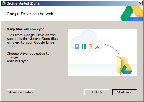 Googledrive_login3