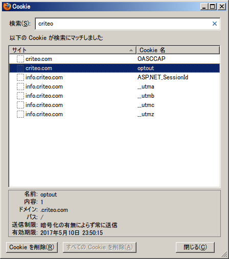 After_criteo