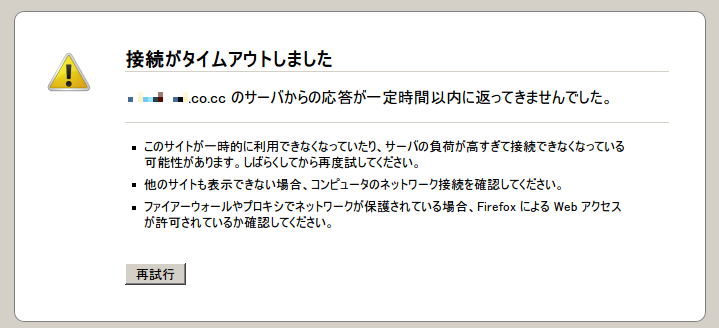 Sitemix_blocked01