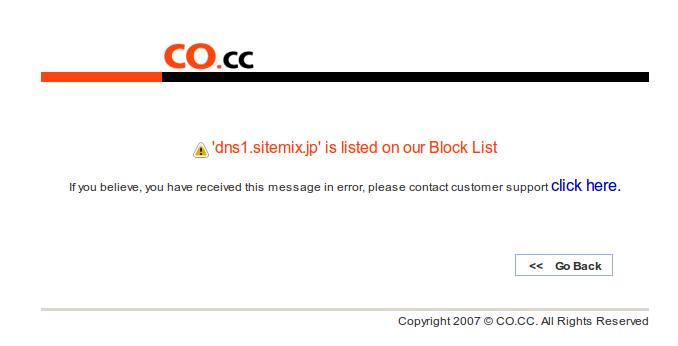 Sitemix_blocked06