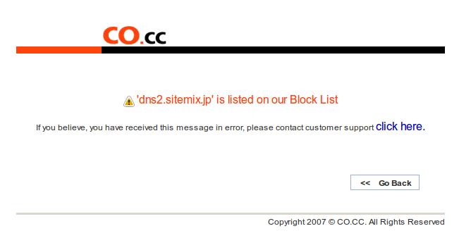 Sitemix_blocked07