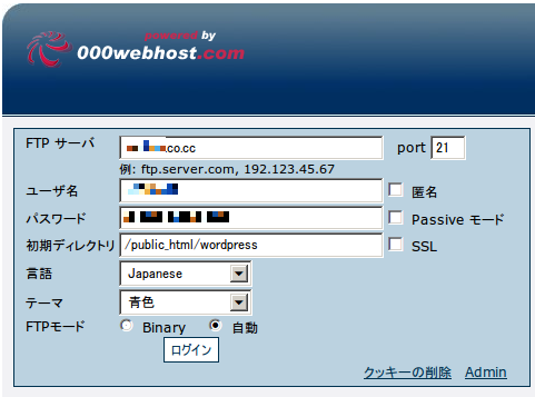 000webhost003