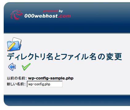 000webhost006