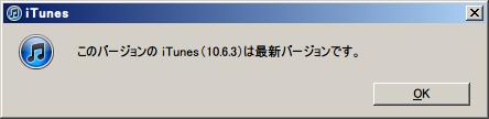 Itunes1063252