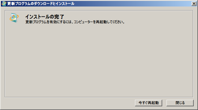 Windowsupdate_error_201208_7_06