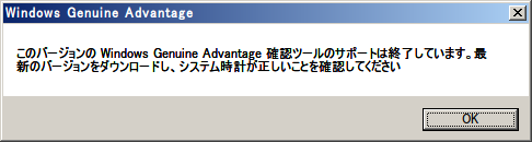 Windowsupdateerror20120