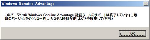 Windowsupdateerror20120