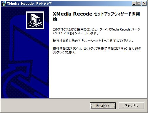 Xmediarecode001