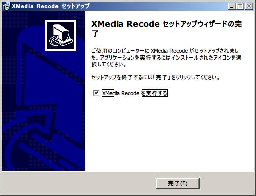 Xmediarecode007