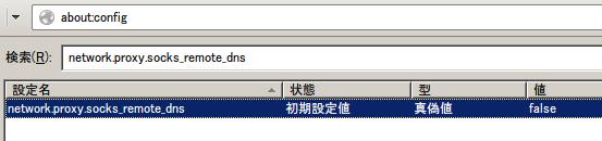Firefox_proxy3