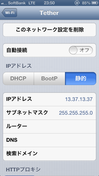Rps_wifi
