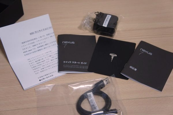 Nexus7_3g_5_s