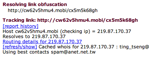 Spamcom_report3
