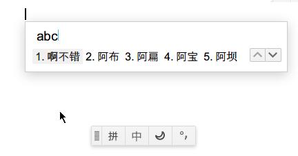 Googleinputtools7