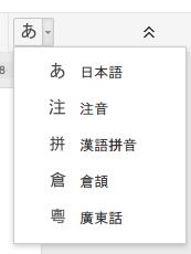 Googleinputtools_hantaiji