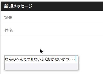 Gmailinputtools3