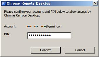 Remotedesctop04