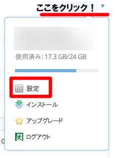 Dropbox_2ndpermission01_2