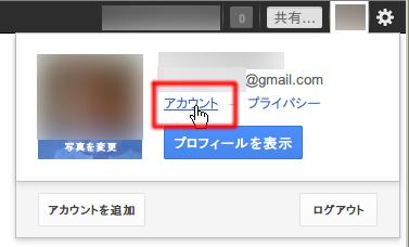 Google2ndprocess_1