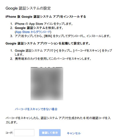 Google2ndprocess_10