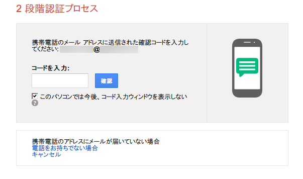 Google2ndprocess_3_3