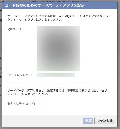 Facebook_login6