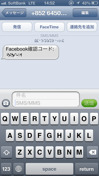 Facebook_login_fromiphone5