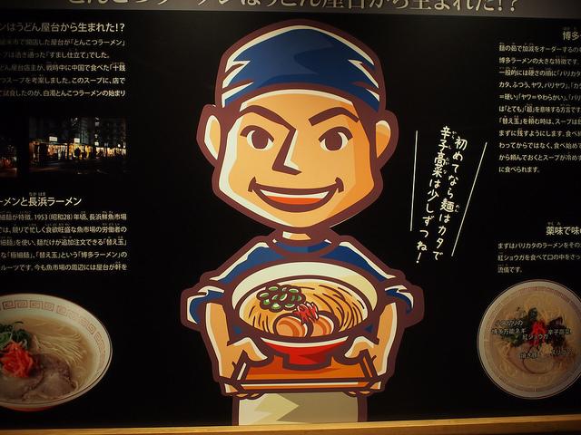 Hakuhaku6_2