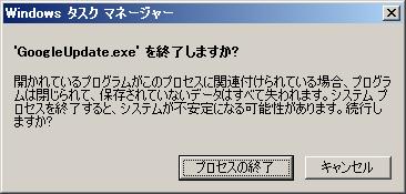 20140107_135728