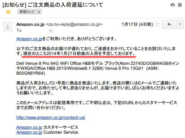 Dell_venue8_3