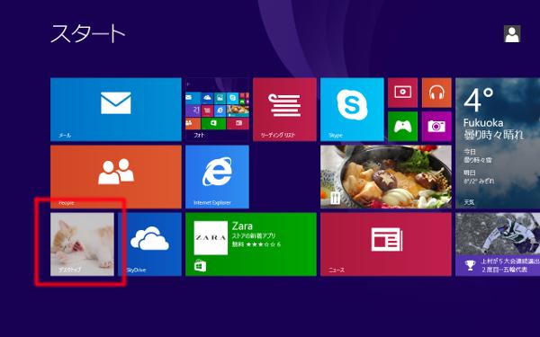 Venue_desktop5
