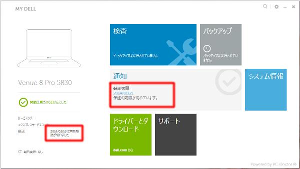 Venue_desktop6