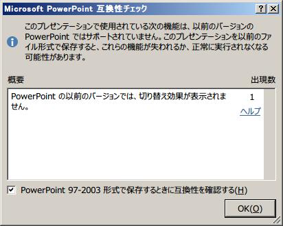 Gokansei2013_2