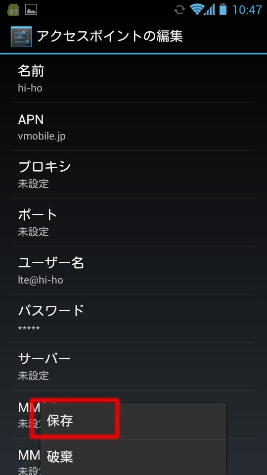 Apnconfigrator3