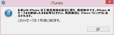 Dfumode2014_9